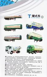 CIMC для Трал 30T, 60T, 80T,  и Полуприцеп-емкость для перевозки и Полупр