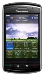 Blackberry 9530 Storm