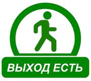 Купить вернуть права Барнаул