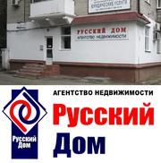 Услуги риэлтора,  продажа недвижимости (агентство)