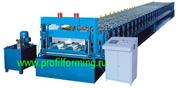 Оборудование(линия) для производства металлочерепицы Каскад 21