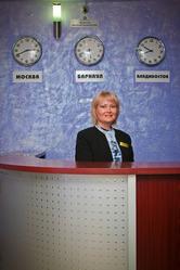 Бронирование гостиницы в Барнауле со скидкой