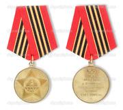 продам медали с документами