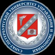 Курсы Повышения Квалификации Алтайский Институт Экономики