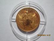 Инвестиционная монета Червонец (Сеятель) 1980год