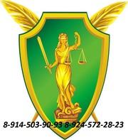 Бесплатная юридическая консультация в Чите