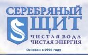 Водоочистка в Барнауле