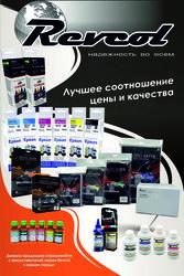 Купить картриджи,  тонеры,  чернила и фотобумагу от REVCOL