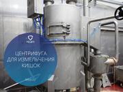 Центрифуга обработки кишечного сырья | измельчитель кишок КРС FELETI