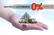 Выгодно купить квартиру в новостройке Октябрьского района