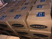 Продадим  тормозную жидкость OILRIGHT DOT-4 946g