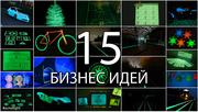 Ищем дистрибьютора в Барнауле