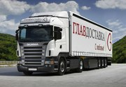 Транспортная компания Главдоставка  предлагает услуги по перевозке