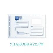 Почтовый пакет с логотипом Почта России в ассортименте.