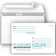 Почтовый конверт в ассортименте.