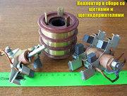 Электромагнит ИЖМВ 684432.003,  коллектор кольцевой в сборе,  запчасти Б